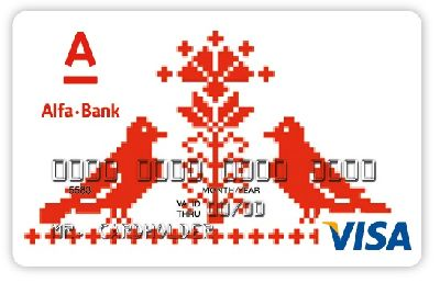 Альфа банк дизайн